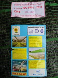 Lưới che nắng Thái Lan nhập khẩu chính hãng